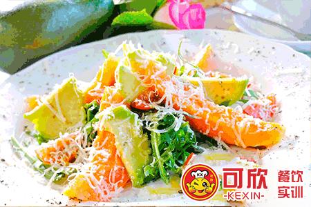沙拉培训 蔬菜沙拉技术 水果沙拉技术 沙拉技术培训