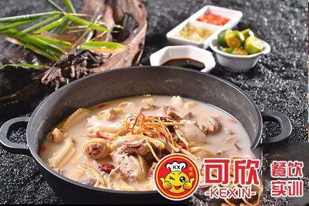 猪肚鸡火锅培训 猪肚鸡火锅技术 火锅技术 传统重庆老火锅技