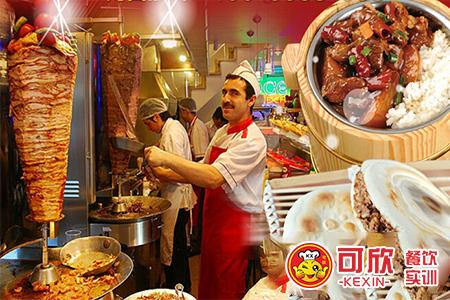 土耳其烤肉培训 旋转烤肉技术 土耳其烤肉技术培训